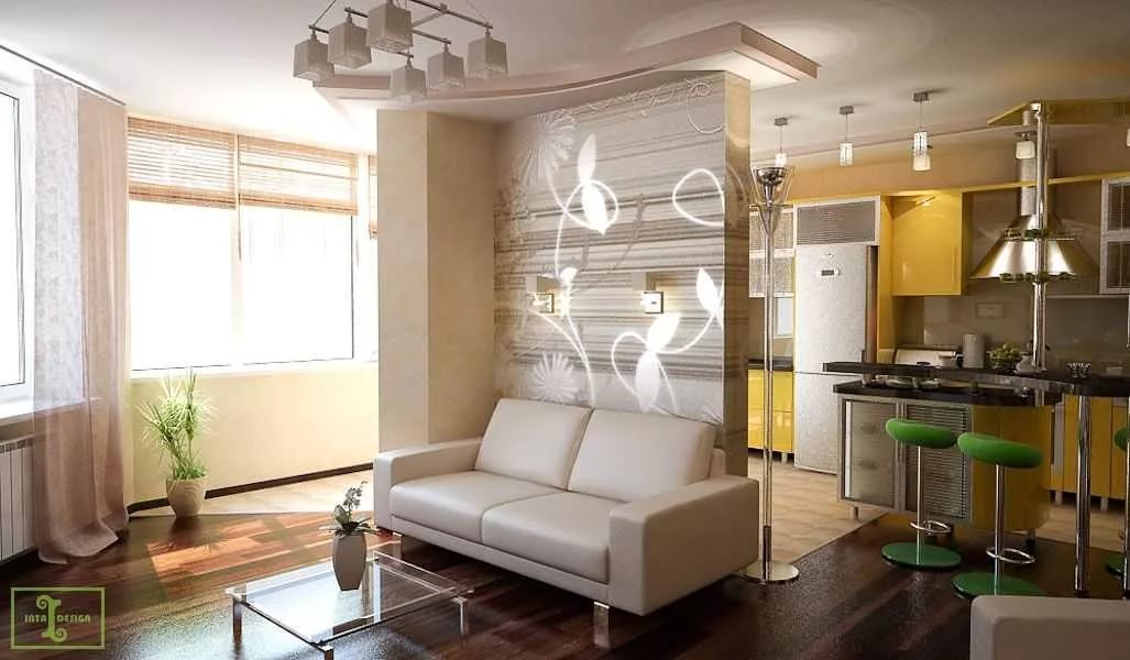 Функциональные зоны в гостиной студии